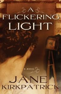 FlickeringLight (2)